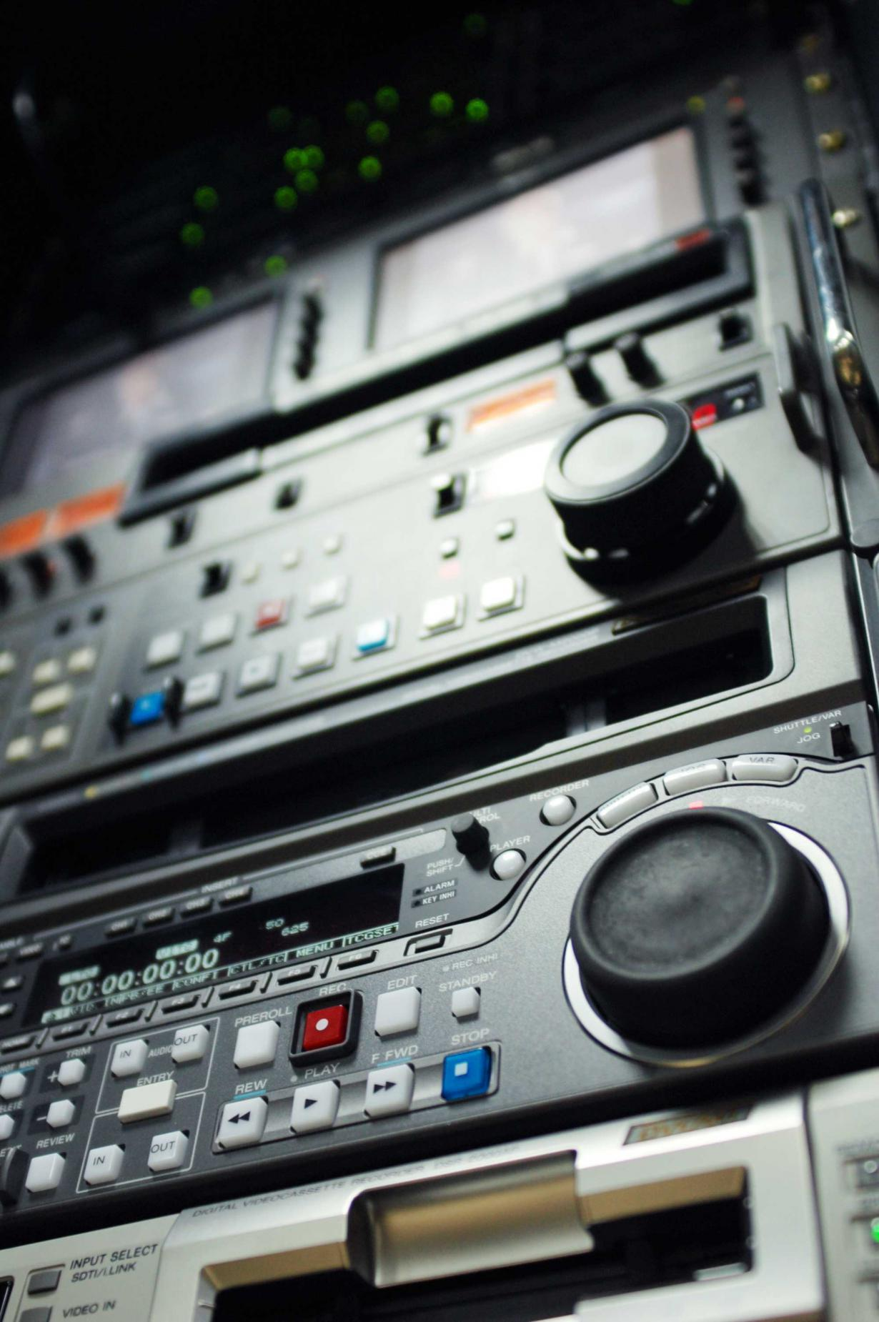 MASTERING DEPARTMENT