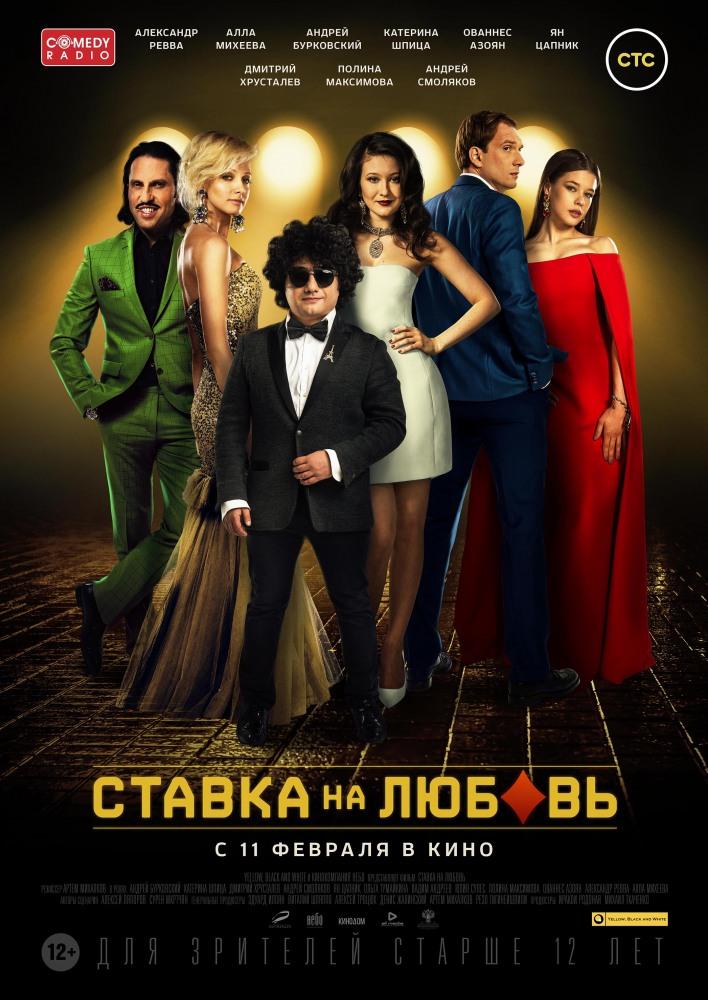 Скачать фильмы новые 2015-2016.